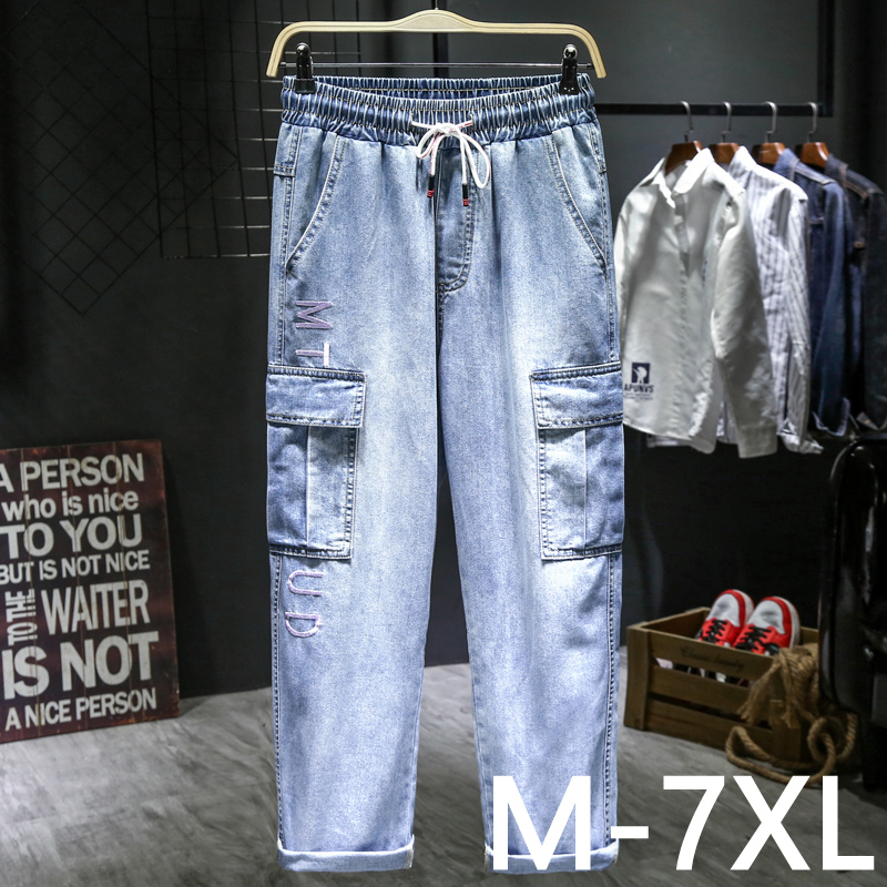 Denim Cotton Stretch Casual Jeans Overalls  Men's Clothing Man Large Size Ankle Pants Multi-pocket Drawstring Trousers Blue 7XL