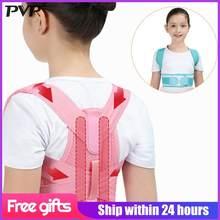 Adjustable Children Posture Corrector Back Support Belt Kids Orthopedic Corset For Kids Spine Back Lumbar Shoulder Braces Health(China)