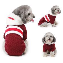 Теплые мягкие пальто для собак зимний свитер домашних животных