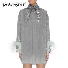 TWOTWINSTYLE 다이아몬드 술 Stirped 여성용 옷깃 칼라 긴 소매 깃털 느슨한 드레스 여성 2020 패션 조수