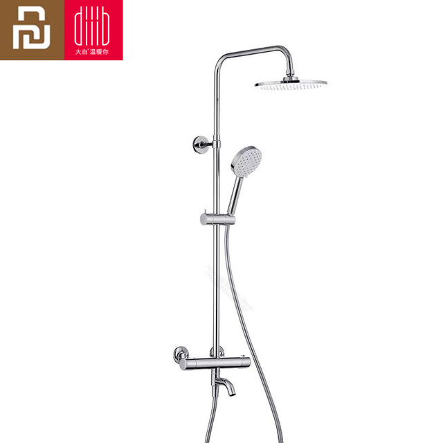 Youpin Dabai Q Thermostatic shower Set Home Safety Handheld Shower Head Set Stainless Steel Faucet Shower Hose Lifting Rod