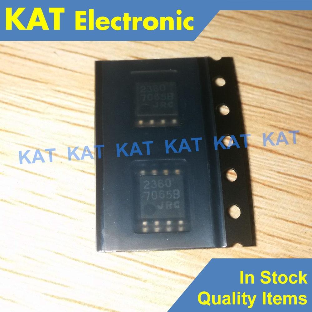 5PCS/Lot NJM2360M 2360 NJM2360 SOP-8 DC/DC CONVERTER CONTROL IC