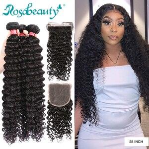 Image 1 - Rosabeauty 28 30 pouces faisceaux de vague profonde avec fermeture péruvienne Remy cheveux humains tisse leau bouclée et 5X5 fermeture à lacets