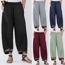 Womail Women Pants capris Linen Harem Pant