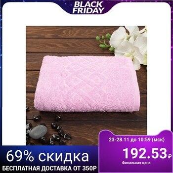 Plait jacquard terry towel, size 50x90 cm, 360 g / m2, color pink