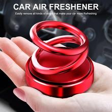 Car Suspension Rotation Creative Double Ring Rotating Air Freshener Perfume Dashboard Fresh Fragrance Accessories