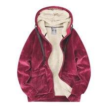 Зимняя мужская спортивная куртка толстая Флисовая теплая толстовка