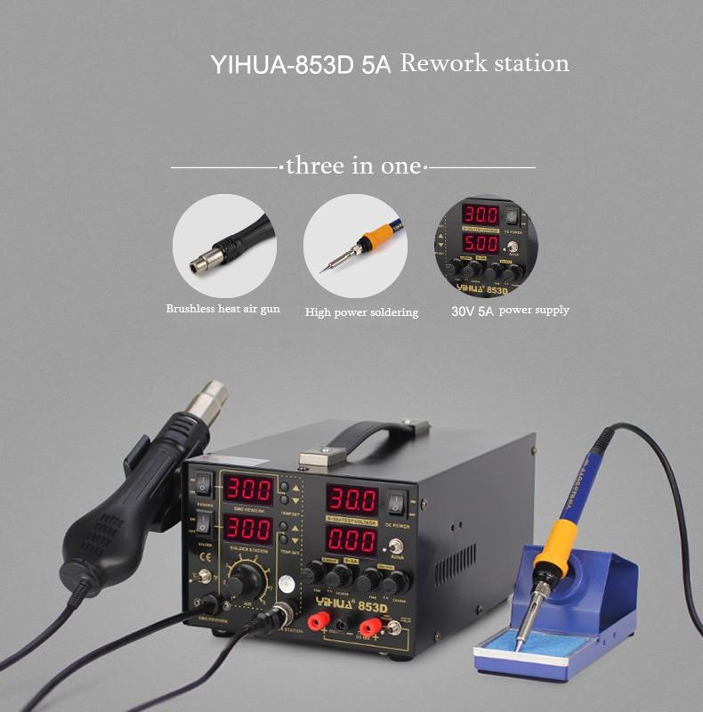 YIHUA 853D 5A 3 IN 1 SMD DC tápegység Forrólevegős pisztoly - Hegesztő felszerelések - Fénykép 2
