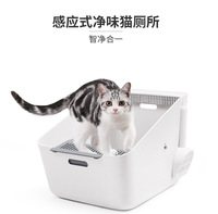 Semi automatic Cat Toilet Cat Litter Box Smart Taste Double Anti Sand Design Send Kitty Cat Cleaning Pets Products AA60CL
