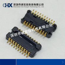 цена на DF30FC-20DP-0.4V   spacing 0.4mm 20PIN board-to-board BTB HRS connector