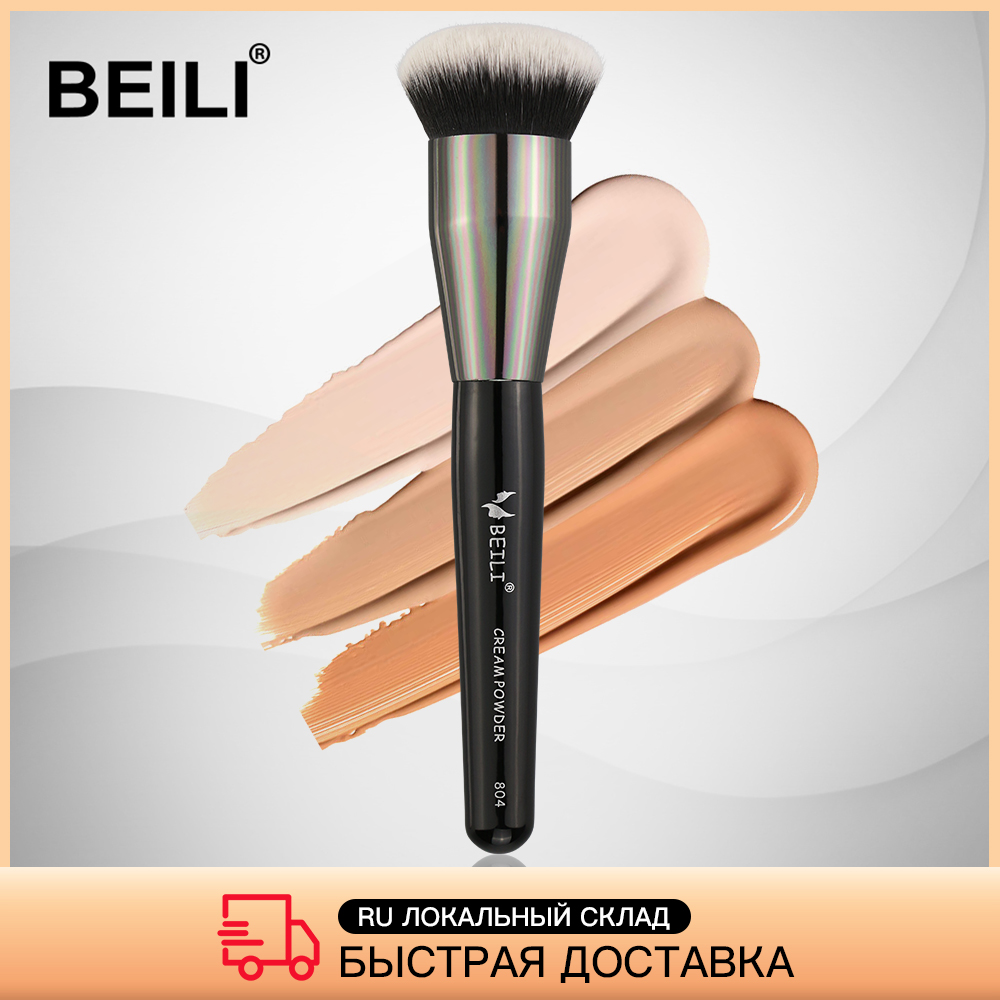 BEILI Black Big Powder Blush Definer soft Synthetic Hair Makeup Brushes Foundation Highlighter Fan Brush Eye Shadow Cruelty Free|Eye Shadow Applicator|   - AliExpress