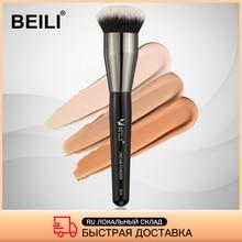 BEILI Black Big Powder Blush Definer soft Synthetic Hair Makeup Brushes Foundation Highlighter Fan Brush Eye Shadow Cruelty Free|Eye Shadow Applicator|   - AliExpress