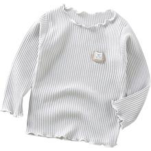 Dziewczynek z długim rękawem topy dla dzieci o-necked koszulka dla niemowląt maluch najniższa bawełniana bluzka dziecięca chłopcy z długim rękawem topy tanie tanio Unini-yun COTTON Moda W paski REGULAR Pełna Pasuje prawda na wymiar weź swój normalny rozmiar