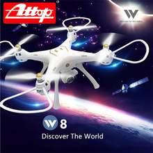 Attop w8 4g wifi gps 720p/1080p fpv камера передача в реальном