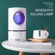 Ловушка для комаров 11*175 см 5 Вт светодиодный в