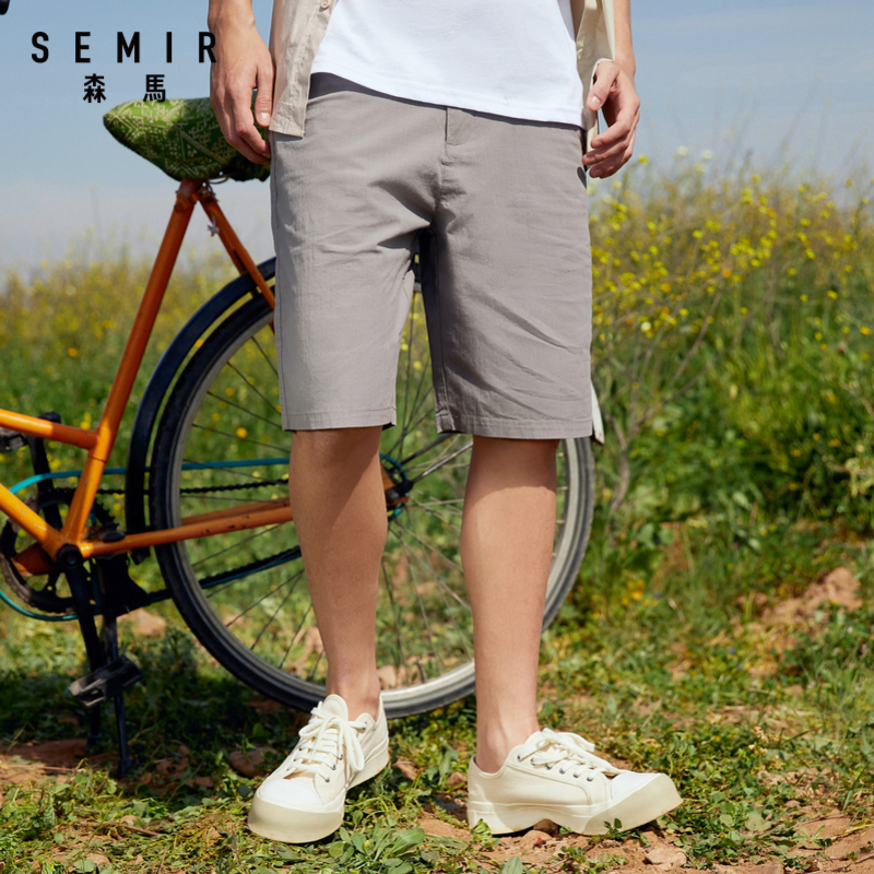 Semir Casual Shorts Men Youth 2020 Summer New Korean Fashion Comfortable Stretch Color-woven Woven Five-point Pants