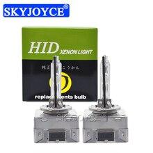 SKYJOYCE AC 35 Вт 55 Вт ксеноновая D1S D3S HID лампа 4300K 5000K D1S HID лампа D3S 6000K 8000K 10000K металлическая Базовая коготь D1S D3S HID фара