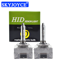 SKYJOYCE AC 35W 55W Xenon D1S D3S HID หลอดไฟ 4300K 5000K D1S HID หลอดไฟ D3S 6000K 8000K 10000K ฐานโลหะ Claw D1S D3S HID ไฟหน้า