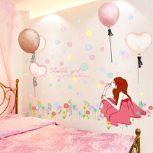 [shijuekongjian] Cartoon Girl Wall Stickers Self-adhesive DIY Balloons Decals for Living Room Kids Bedroom Decoration