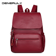 Fashion Women's Backpack Large Capacity School Bag for Girls Leather Shoulder Bag for Women 2019 Casual Travel Backpack Female