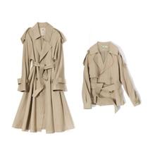 Liva girl Spring Autumn Maxi Long Women's Loose Trench Coat With Belt Khaki & Bl