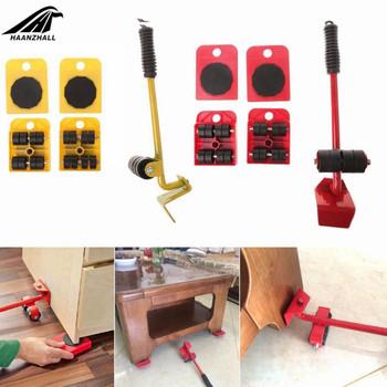 5 sztuk profesjonalny transport mebli podnośnik zestaw ciężkich rzeczy ruchomy zestaw narzędzi ręcznych Wheel Bar Mover Device tanie i dobre opinie Fornir Plac