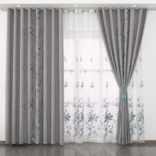 Chinese Light Gray Bedroom Luxury Fashion Simple Living Room Curtains Embroidered Curtains