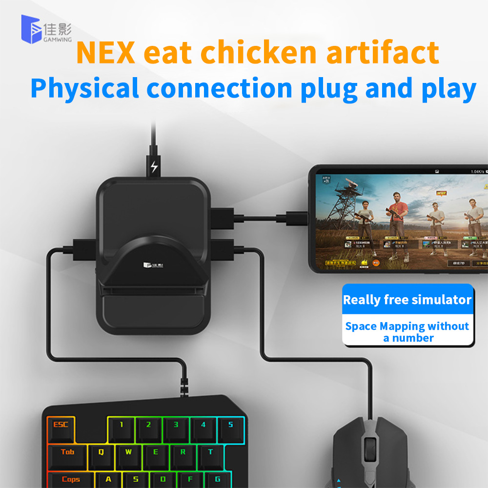 Gamwing NEX PRO PUBG Mouse Keyboard Android Mobile Phone Special Mobile Game Auxiliary Peripheral Gun Converter For PUBG COD image