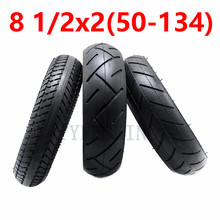 8 1/2x2(50-134) Inner Outer Tyre 8.5x2 Pneumatic Tire for Inokim Light Electric Scooter Baby Carriage Folding Bicycle Parts