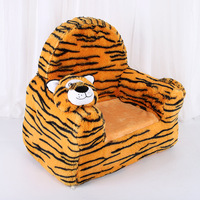 New 50cm Lovely simulation lion tiger leopard Kid Sofa Chair Plush Toy Seat Baby Nest Sleeping Bed Adult Pillow Cushion Stuffed