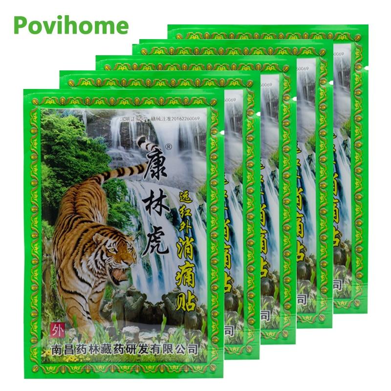 Пластырь медицинский с тигровым бальзамом для снятия боли в шее и спине, 40 шт. = 5 пакетов