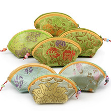 11*6*6cm Brocade Jewelry Pouch Bag Coin Purse Gift Bags Embroidery Packaging Pouches