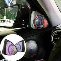 Intérieur de voiture 64 couleurs Led lumière ambiante 3D Tweeter rotatif haut-parleur pour Mercedes-W213 E Calss E200L E300L (W213)
