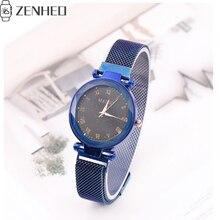 купить Women watch wild simple starry sky numeral milan magnet buckle luxury fashion ladies geometric roman numeral quartz watch по цене 158.92 рублей