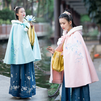 Chinese Traditional Cloak For Women Han/Tang/Ming Dynasty Ancient Coat Embroidery Hanfu Classical Dance Stage Costumes DQL3092