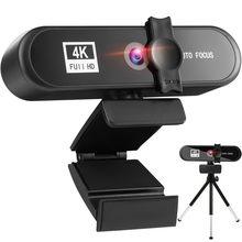 Stokta 2K 4K konferans PC kamerası otofokus USB Web Cam era dizüstü masaüstü ofis toplantı ev ile mikrofon 1080P HD Web Cam
