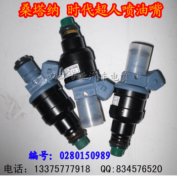 Free Delivery. Injector EFI 0280150989 2000 small
