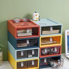 Настольный ящик для хранения пластиковый прозрачный офисного