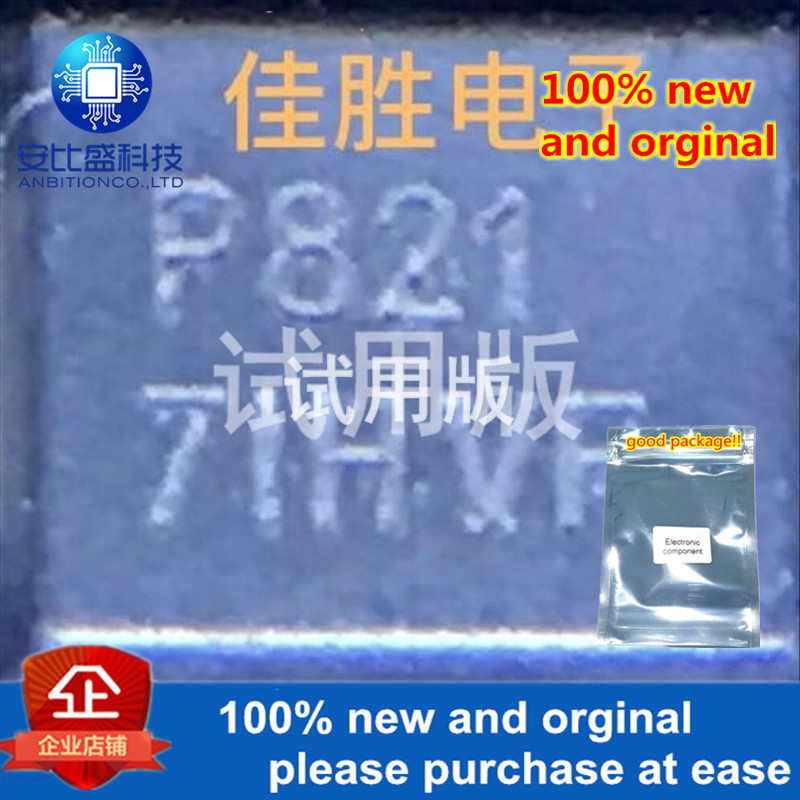 10pcs 100% New And Orginal P821P0080SCLRP Lightning Discharge Tube DO214AA Silk Screen P821 In Stock