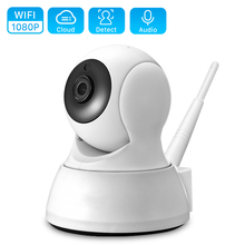 HD 720P Home Security IP Camera SD Card Two Way Audio Wirele