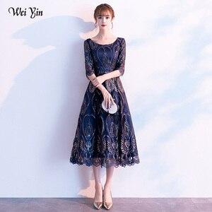 Wei yin AE0375 вечерние платья со блестками темно-синие длинные Официальные Вечерние платья с коротким рукавом и круглым вырезом женские элегант...