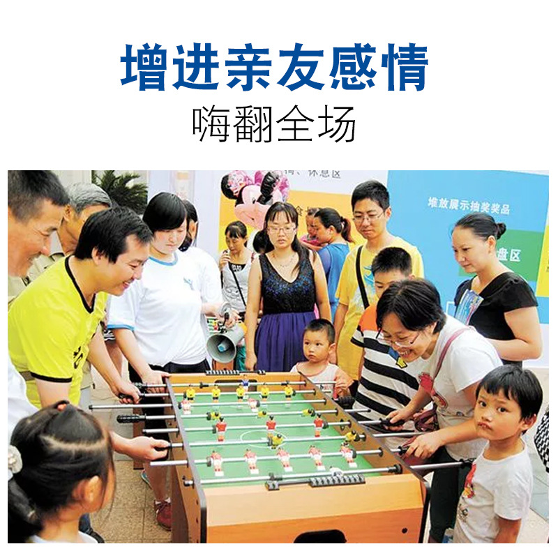 Tour Children Play Football Table Profession Kick Football Desk Set 26 Rod Wooden Team 8 Bar 7 Door Toy Desktop Pool image