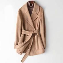 Coat 2019 Design Beige