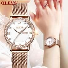 Женские кварцевые часы olevs 5881 цвета розового золота модные