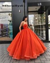Mballyd querida laranja quinceanera vestidos 2020 chique inchado bola vestido doce 16 baile de formatura vestidos de 15 anos para meninas pretas