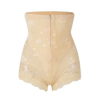 Women Shaper Trainer High Waist Body Zip Panties Tummy Belly Control Slimming Wholesale Shapewear Girdle Underwear Fast Shipping