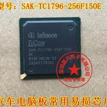 High Quality New  SAK-TC1796-256F150E BE