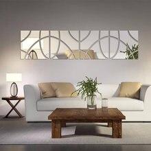 Эллиптическая Геометрия 3d настенные наклейки для гостиной ТВ