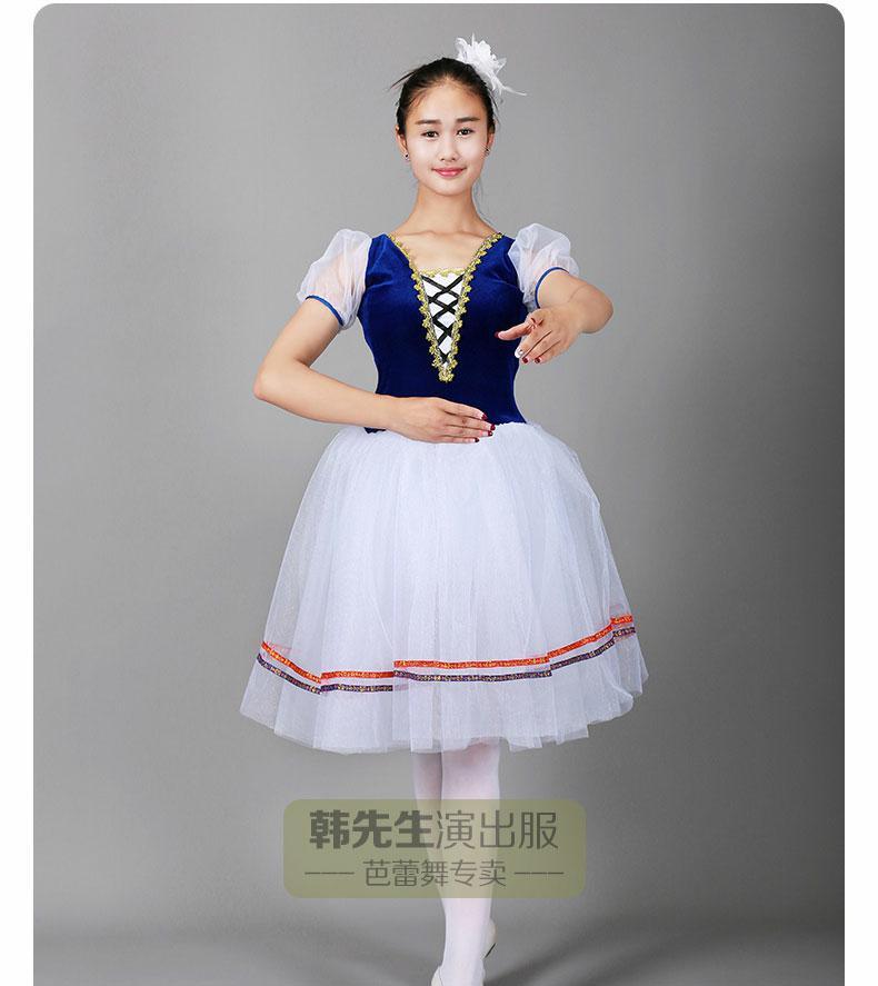 Bleu Ballet Performance adulte femme enfant doux écharpe pratique pengpengqun robe dorée dentelle canari élégant belle