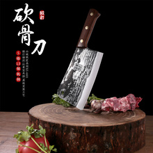 Deng Forged Meat Cleaver High Quality Carbon Stell Bone Chopper Chef Knife Kitchen for Cooking